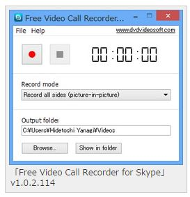 freevideocallrecorder