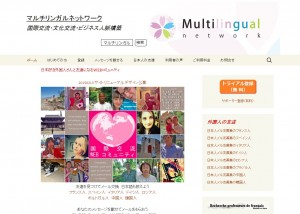 mulitiling-300x214
