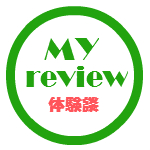 myreview