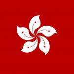 香港のワーキングホリデー情報
