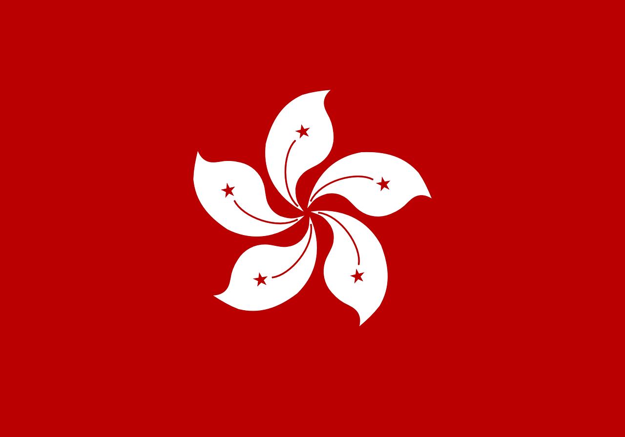 hong-kong-28442_1280