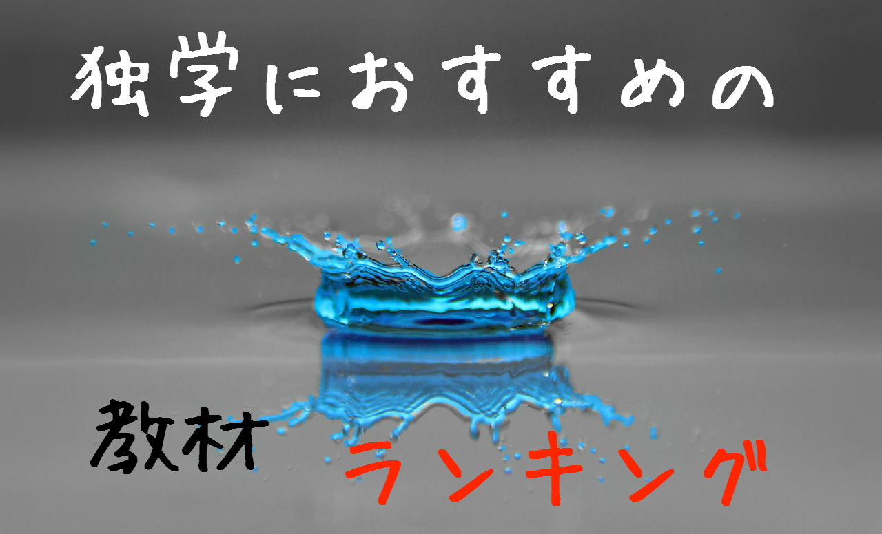 rankkyouzai