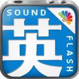 soundflasheikaiwa
