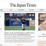 ジャパンタイムズ(The Japan Times ST)の詳細とおすすめの定期購読