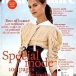 女性ファッション誌Marie Claire(英語版・本家フランス版)の定期購読と購入先【まとめ】